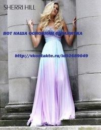 Ηаталия Χохлова, 6 октября 1998, Москва, id151112335