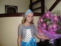 Лиза Азаренко, Челябинск, id166020440
