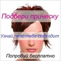 Игорь Порхун, 16 марта 1994, Волгоград, id42830006